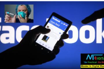 MIDM Facebook ads